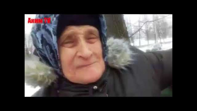 Как живут пенсионеры в Украине 07.03.2018 год   А как живут министры на пенсии