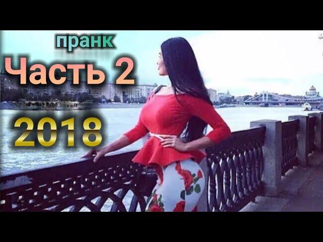 Самый лучший ПРАНК хиза 2018 часть 2| samiy luchshiy prank khiza 2018