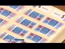 Защитные марки для бюллетеней отправят в территориальные избиркомы