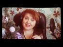 Аксенова Вера Verax Раньше маму я не слушала автор Олег Митяев