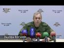 ВСУ опечалены сорванным наступлением на ДНР — Басурин