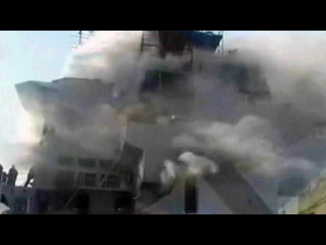 Впорту Владивостока несколько часов тушили пожар. Новости. Первый канал