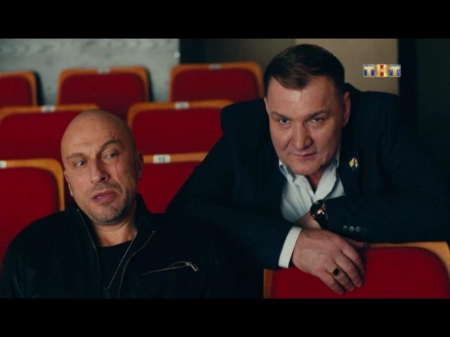 Сериал Физрук 4 сезон 12 серия