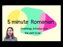 5 minute Romanian Lesson 2: Greetings The Verb To be 🙋👋