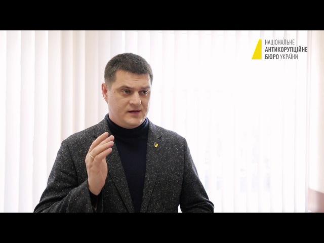 Коментар керівника підрозділу детективів НАБУ Олександра Карєєва щодо обшуків ...