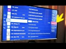 Как на SMART TV телевизоре смотреть онлайн ТВ БЕСПЛАТНО через WiFi