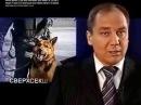 Что хранит Россия на глубине 100 метров Госрезерв РФ