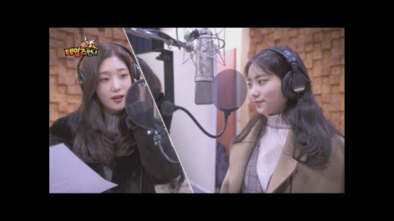 [테일즈런너 OST] 매우매우아름답고환상적인나라 - 정채연X주은 of 다이아