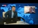 Владимир Храмцов политика на Украине это шоу которое превалирует над интерес