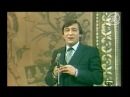 Геннадий Хазанов - Тараканы