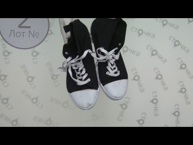 Tati New Shoes Summer **2,сток одежда оптом