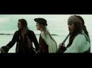 Пираты Карибского моря 2.Борьба за сердце Дэйви Джонса.Часть 3