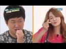150826 SNSD - Yoona 윤아 Aegyo in MBC Weekly Idol