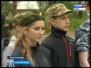 В Юрьянском районе стартовал региональный этап военно-спортивной игры Зарница...