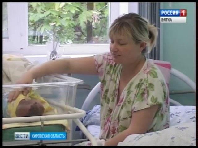 Большой семейный праздник состоялся в родильном отделении городской больницы ...