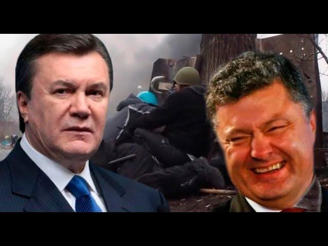 Майдан-2014 — лицензия на геноцид
