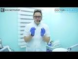 Эксперимент косметолога с фракционным лазером CO2