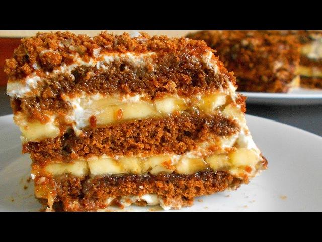 Бесподобно вкусный Торт Без Выпечки.Никто не догадается из чего он!