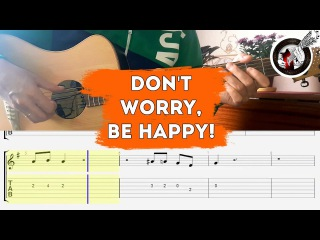 Don't worry, be happy на гитаре | Урок на бум-чик