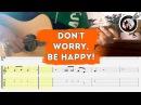 Don't worry, be happy на гитаре   Урок на бум-чик