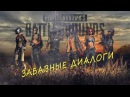 BATTLEGROUNDS | ФЛИППЕР МАЗАФАКА