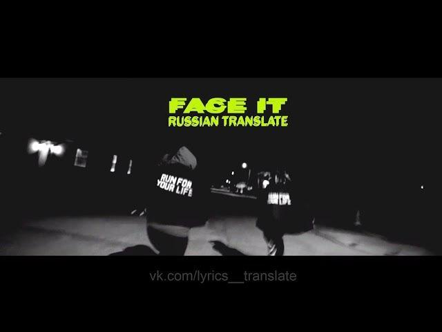 $UICIDEBOY$ - FACE IT (Перевод на русский) (Lyrics / Rus sub)