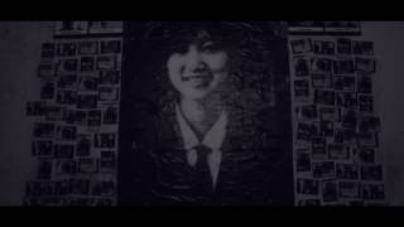 VOMITOLOGY 44 Days Junko Furuta 1988 Official Music Video