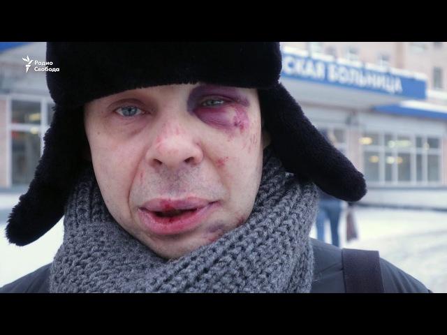 В Петербурге избит активист Открытой России (Радио Свобода)