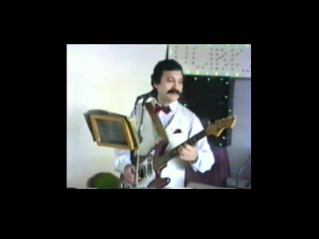 Rostom Pogosyan Ey Sanam Du es im Popurri Armeniya Sochi Adler 1997 Super kayf nev