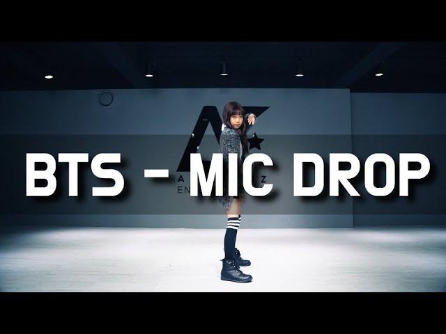 [지우] 방탄소년단(BTS) - 마이크드롭(MIC DROP)(춤추는곰돌 AF STARZ)