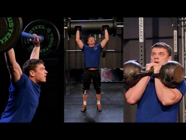 Денис Вовк Трасса кросслифтинга 5 упражнений из разных видов спорта Crosslifting base