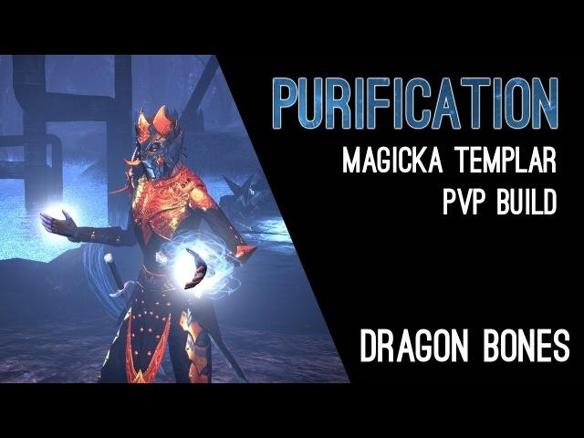 Magicka Templar PvP Build