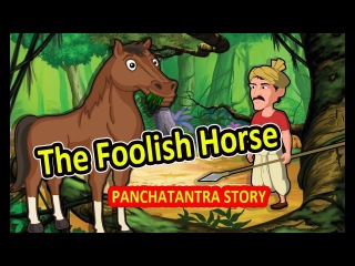 The Foolish Horse | Panchatantra Moral Stories in English with Subtitles | Bedtime Stories for Kids