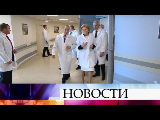 В Санкт-Петербурге Владимир Путин встретился с врачами Национального медцентра.