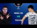 SFV Rise MenaRD vs Echo Fox Tokido - Capcom Cup 2017 Winner Finals - CPT2017