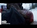 Смерть капитана 9 10 Выживший 2015 Фрагмент Момент Отрывок Сцена