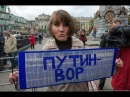 Петербург разграбили , «101 далматинец». Кто есть кто в Санкт-Петербурге и не только. Фигуранты.