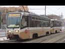 Сдвоенный трамвай 71-619А (КТМ-19) (СМЕ) №1136 №1137