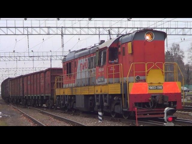 Тепловоз ЧМЭ3 1988 с 7 ю грузовыми вагонами станция Быково смотреть онлайн без регистрации