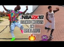 NBA 2K18 Dance Moves in Real Life Hit Dem Folks, Milly Rock, Whip, Dab