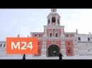 Вера Надежда Любовь Данилов мужской монастырь Москва 24