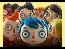 Жизнь Кабачка / Ma vie de Courgette (2016) Семейный поучительный анимационный фильм