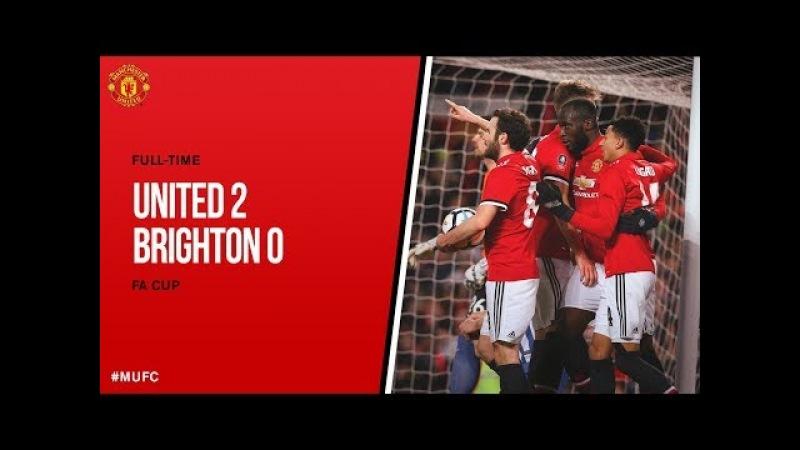 Манчестер Юнайтед - Брайтон 2-0 (Кубок Англии, обзор)
