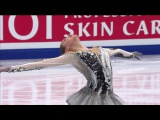 Алина Загитова. Чемпионат Европы 2018, КП