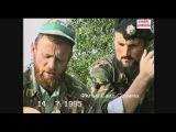 Чечня 1995 г.Дарго.Песня моджахеда.Насагаев Муса,Насагаев Юнус,Шах1ид из Д-В.