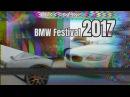 BMW Festival 2017 Russia. Подготовка БМВ e90. 330d. part 2.