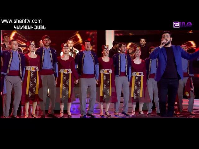 Arena Live-Hayk Hunanyan-Ssna ergeri sharan-Sasunciner-(Sasno-Curer)