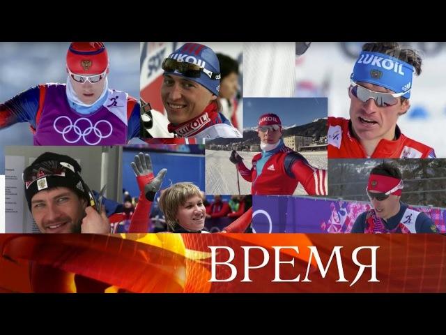 Спортивный арбитражный суд отменил пожизненную дисквалификацию 28 российских атлетов.