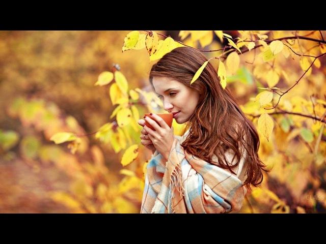 Осень...Спокойная осенняя музыка | Осенне настроение | Инструментальная музыка - Фортепиано