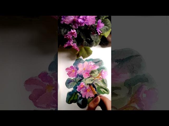 Рисование акварелью цветов.Фиалки. Watercolor painting